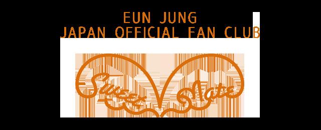 EUN JUNG JAPAN OFFICIAL FAN CLUB fanSY